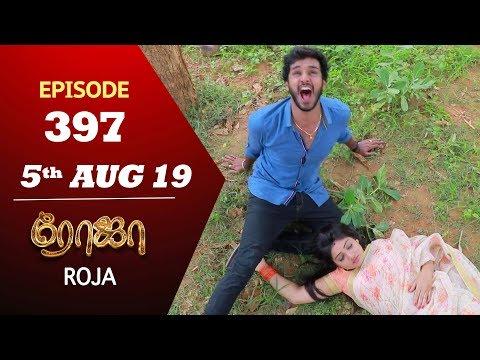 ROJA Serial   Episode 397   5th Aug 2019   Priyanka   SibbuSuryan   SunTV Serial  Saregama TVShows mp3 yukle - mp3.DINAMIK.az