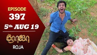 ROJA Serial | Episode 397 | 5th Aug 2019 | Priyanka | SibbuSuryan | SunTV Serial |Saregama TVShows