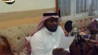تحميل اغاني كفى يانفس ما كان - أبو عبد الملك - من لقاء شبكة مزامير MP3