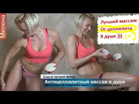 Быстрый способ похудеть живот