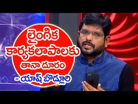 TANA Is Platform For Prostitution?: Mahaa Murthy Question To Youth Chairman Yesh