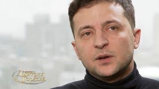 """Зеленский: После выступлений артисты, если не звание, то """"кусочек земли в Крыму"""" просили"""