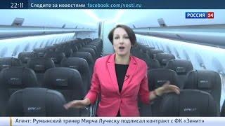 Sukhoi Superjet 100 завоевывает небо над Западной Европой