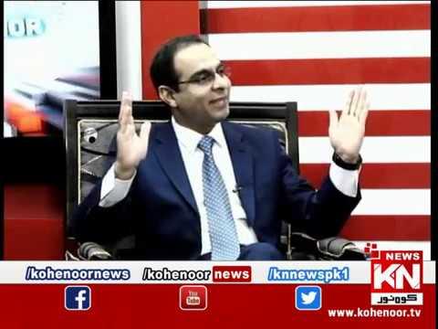 Kohenoor@9 03 January 2019   Kohenoor News Pakistan