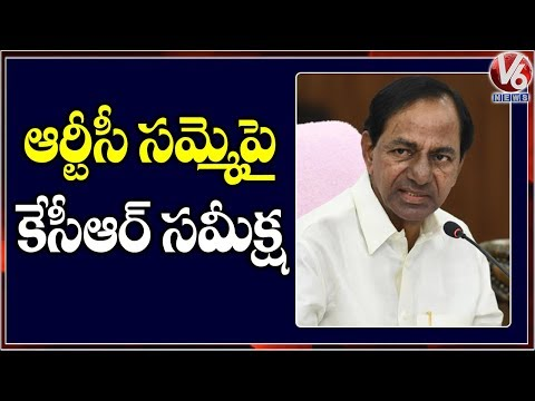CM KCR Holds Review Meeting With Officials Over RTC Strike | V6 Telugu News