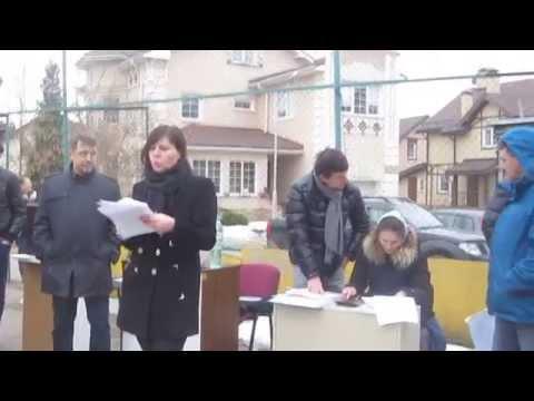 Собрание ТСЖ  21 марта 2015 года  состоит из грубейших нарушений УСТАВА