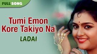 Tumi Emon Kore Takiyo Na | Asha Bhonsle And Amit Kumar