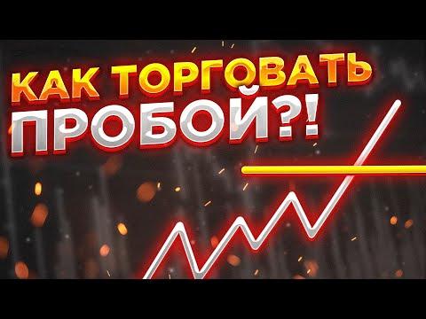 Брокеры московской биржи для граждан казахстана