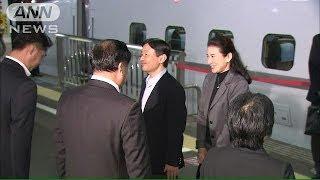 雅子さま3年10カ月ぶり宿泊公務 岩手の被災地訪問(13/11/01)
