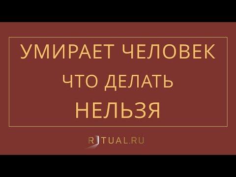 КОМПЕНСАЦИЯ ЗА ПОХОРОНЫ ПЕНСИОНЕРА В МОСКВЕ – ПОХОРОНЫ RITUAL.RU РИТУАЛ РУ – ОРГАНИЗАЦИЯ ПОХОРОН