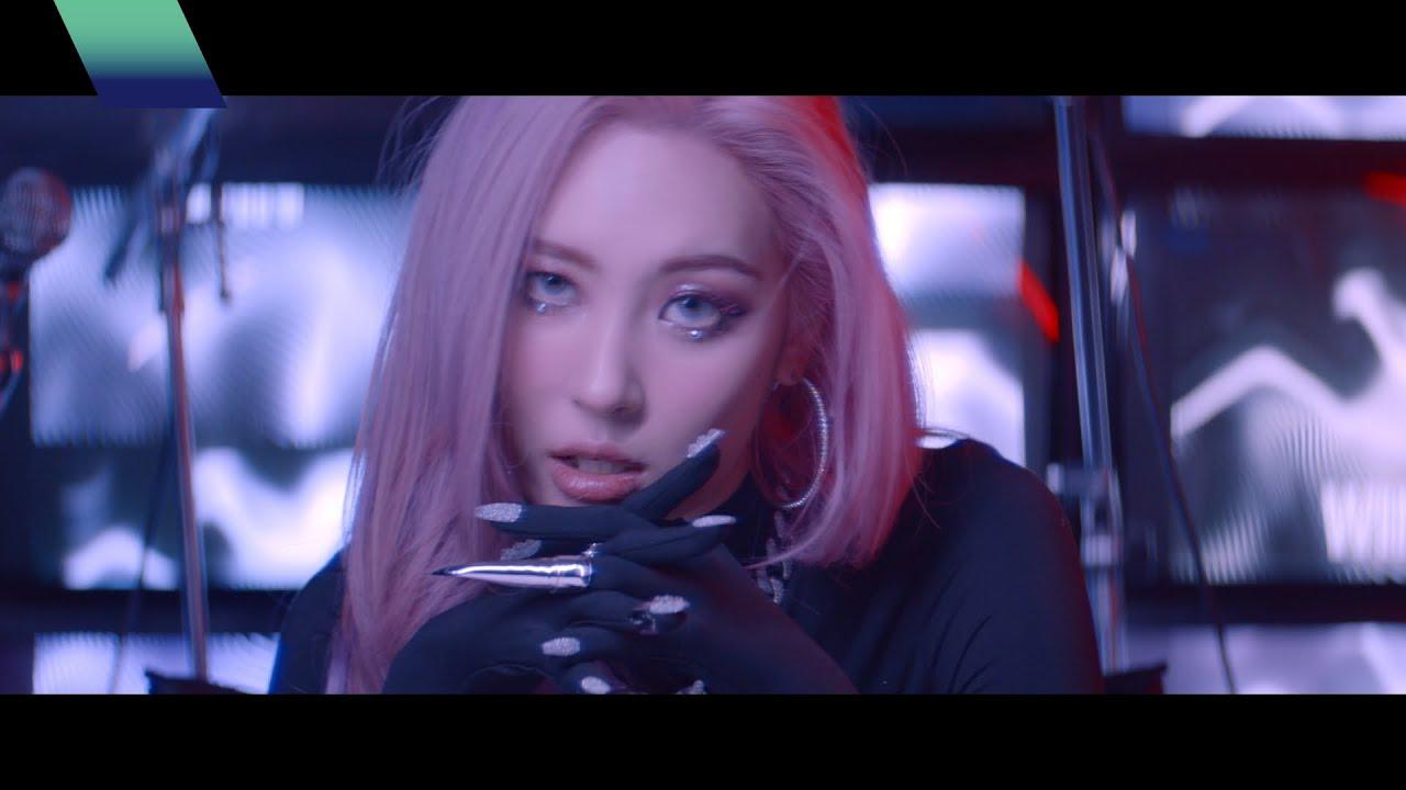[Korea] MV : Sun Mi - Go or Stop?