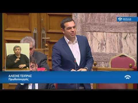 Α.Τσίπρας (Πρωθυπουργός)(Παρέμβαση)(Συζήτηση για την αναθεώρηση του Συντάγματος)(14/11/2018)
