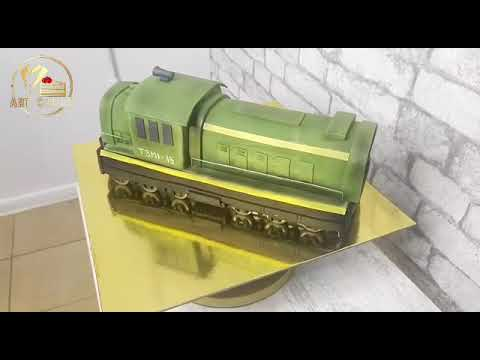 Идея торта поезд