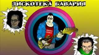 Красная Плесень ОБА-ОБА