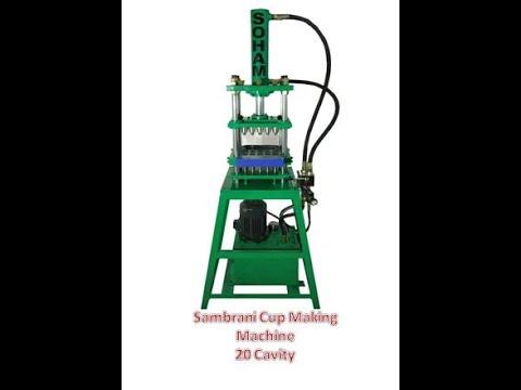 Sambrani Cup Dhoop Making Machine (20-Cavity)