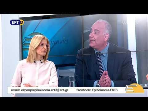 Γ. Σαρίδης : Θέμα ηγεσίας θα τεθεί στην ώρα του | ΕΡΤ