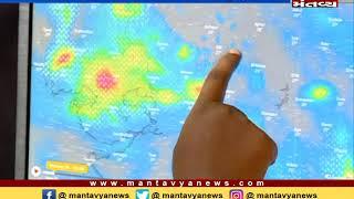 હવામાન વિભાગની આગાહી - MantavyaNews