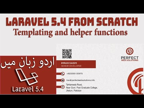 Laravel 5 Tutorials For Beginners in Hindi Part 09: Laravel Helper Functions in Urdu 2017 – 2018
