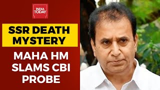 Sushant Death Probe: Maharashtra Home Minister Slams Demand For CBI Probe In Sushant Death Case  IMAGES, GIF, ANIMATED GIF, WALLPAPER, STICKER FOR WHATSAPP & FACEBOOK