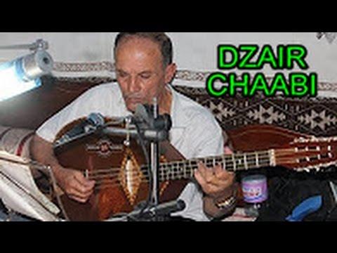 KAMEL CHAABI TÉLÉCHARGER BOURDIB MUSIC