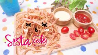 ทาโร่อร่อยโลกลืมมมม By SistaCafe