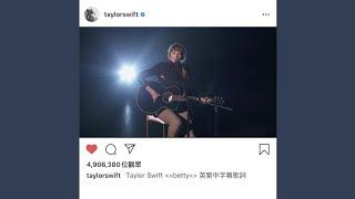 betty (live)   ACM現場版   Taylor Swift   英繁中字