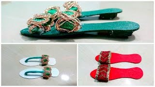 Best out of Waste : Turn ice cream spoon in slippers in just 5 min I Creative Diaries