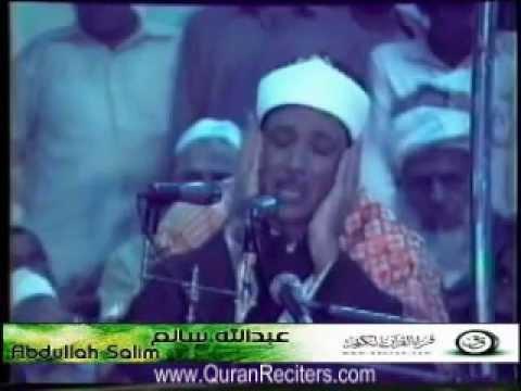 Sheikh Abdul Basit 'Abd us-Samad Surah Zomor Pakistan 1987
