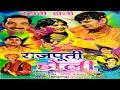 Holi Song || Rajputi Holi || राजपूती होली || Nemi Chand Kushwah || New Holi || trimurti Cassette
