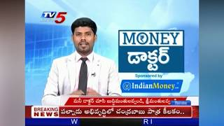 How to Invest The Extra Money From Salary Hike | Money Doctor Show Telugu | EP 115