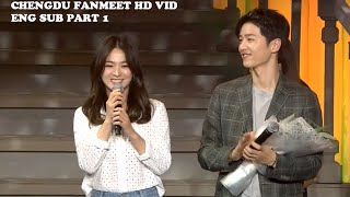 [ENG SUB] Song Joong Ki & Song Hye Kyo Fan Meeting in Chengdu Part 1 HD