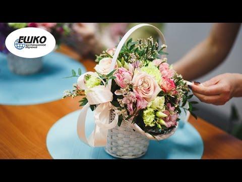 Цветочный дизайн. Мини-букет в качестве подарка к 8 марта