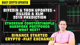 Cryptocurrency & BTC Updates Ethereum Hardfork Postponed. What Next? Zilliqa & XLM 2019 Prediction.