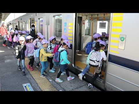 平成30年度 みなみ保育園 園外散歩 すみれ組・電車の旅(東武宇都宮線)
