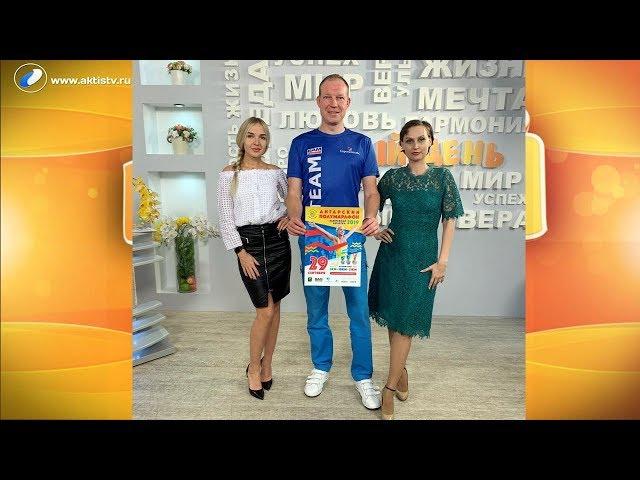Гость программы «Новый день» Артем Детышев