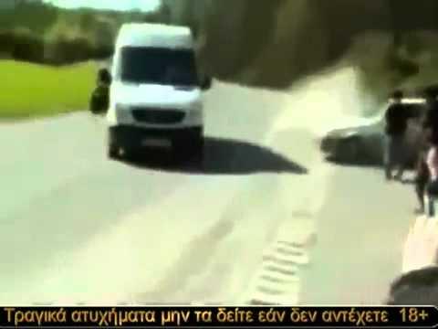 Shocking ατυχήματα με αυτοκίνητα - μηχανάκια!