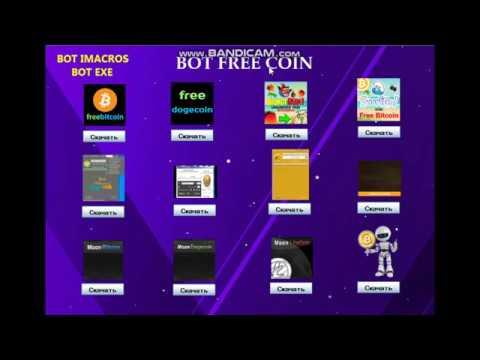 BOT FREE COIN боты для сбора бесплатных криптовалют