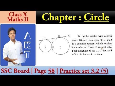 Chapter : CIRCLE | Class X | SSC (Maharashtra) Board | Maths II | Page 58 | Practice Set 3.2 (5)