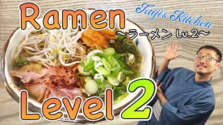 How to upgrade RAMEN NOODLES 🍜: level 2 〜ラーメンLv. 2〜 | easy Japanese home cooking recipe