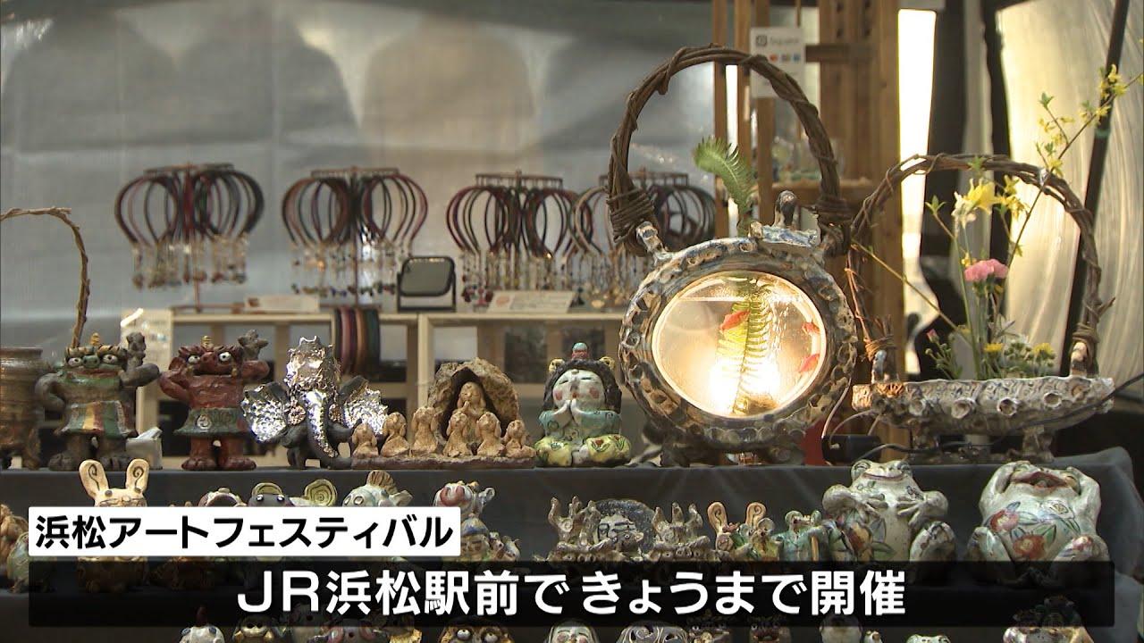 【美術コース】浜松アートフェスティバル(SBSnews6)