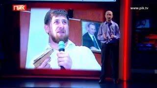 Кто дал отмашку на убийство Буданова и Ямадаевых?