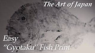 JAPANESE GYOTAKU FISH PRINT | EASY ART