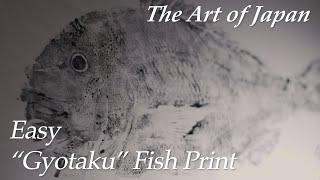JAPANESE GYOTAKU FISH PRINT | EASY ART