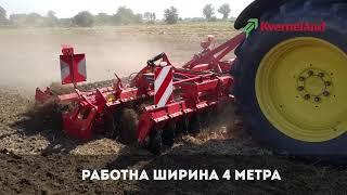 Полеви тест на Qualidisc Farmer в Южна България