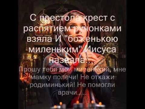 Картинка к утренней молитве чайковского