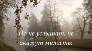 Айрин Зэд   СЕДОЙ НОЯБРЬ