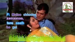 CHUP GAYYA SARE hindi karaoke for Male singers with lyrics