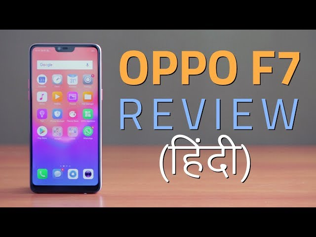 Oppo F7 Price Cut by Rs  3,000 on Amazon, Flipkart