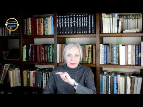 Мастер-класс написания ИСКОВОГО заявления о ВЫСЕЛЕНИИ | 185 Блондинка вправе