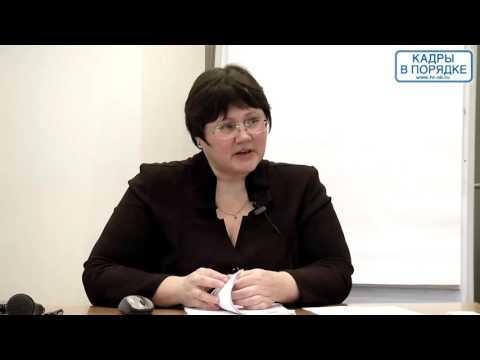 """""""Трудовой договор - 2015"""" Дмитрищук С.А."""